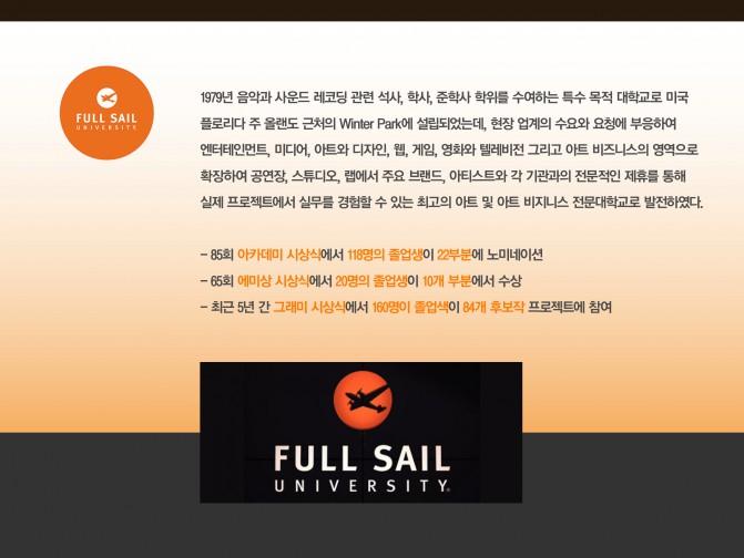 fullsail3